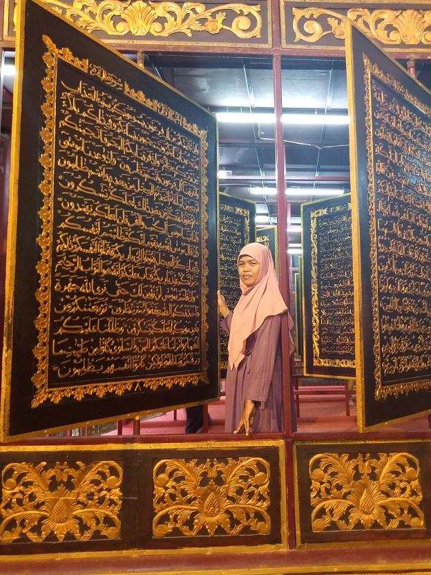 bayt al quran al akbar